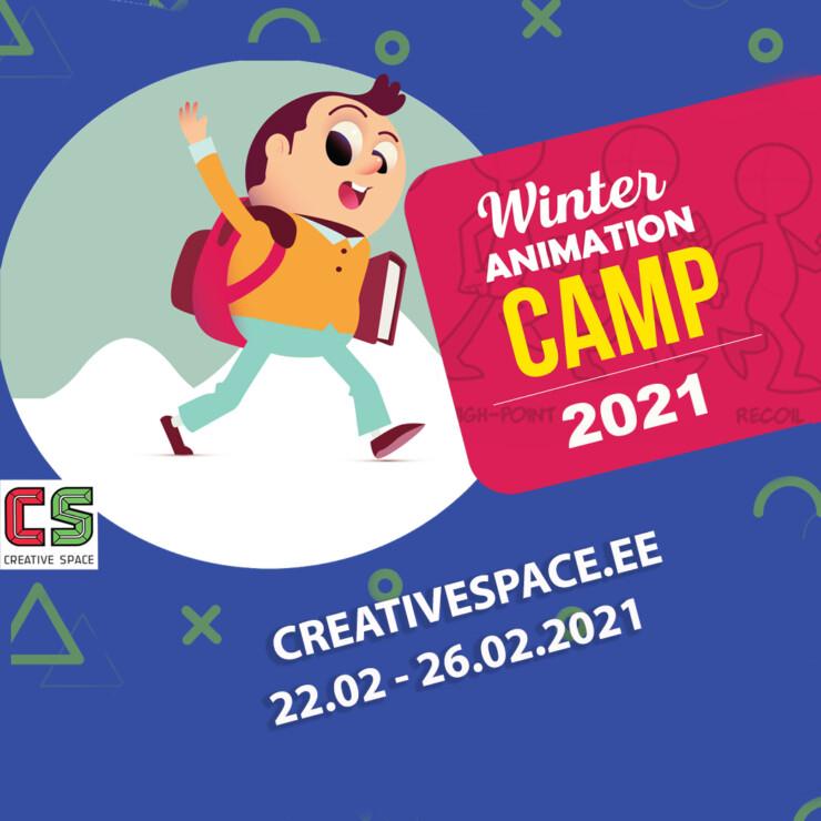 Лагерь, Зимняя Смена 22.02 — 26.02.2021
